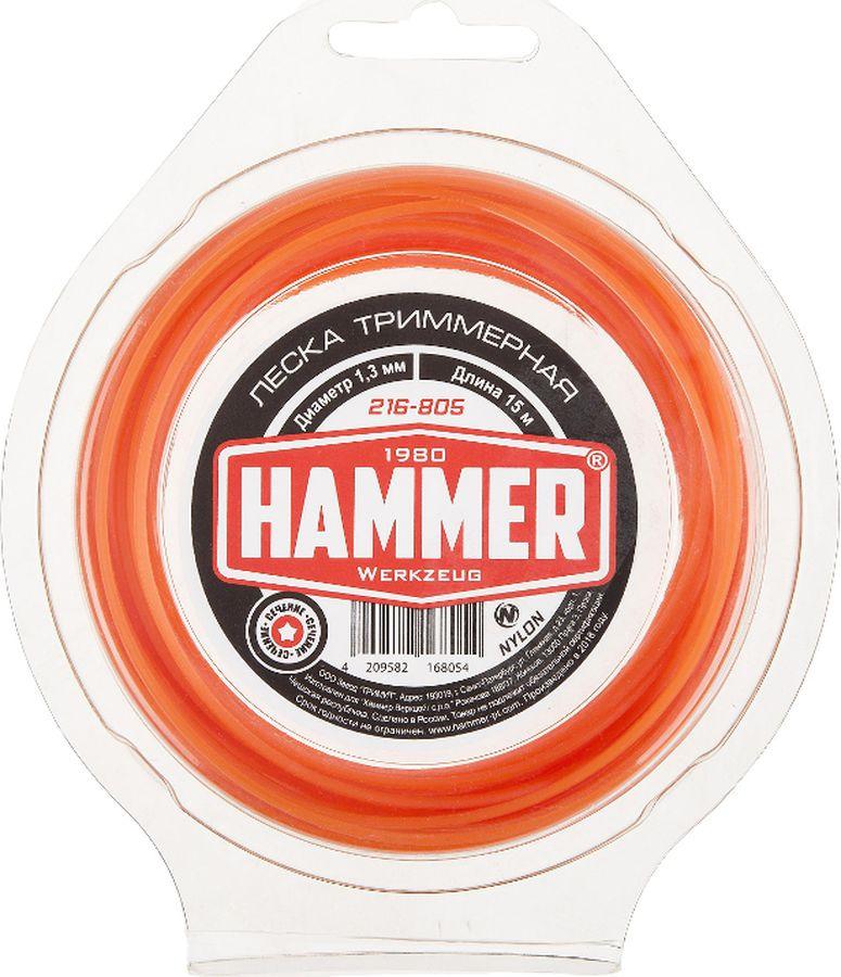 Леска триммерная Hammer 216-805, 1,3мм х 15 м