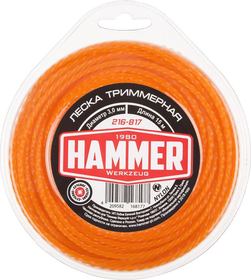 Леска триммерная Hammer 216-817, 3 мм х 15 м