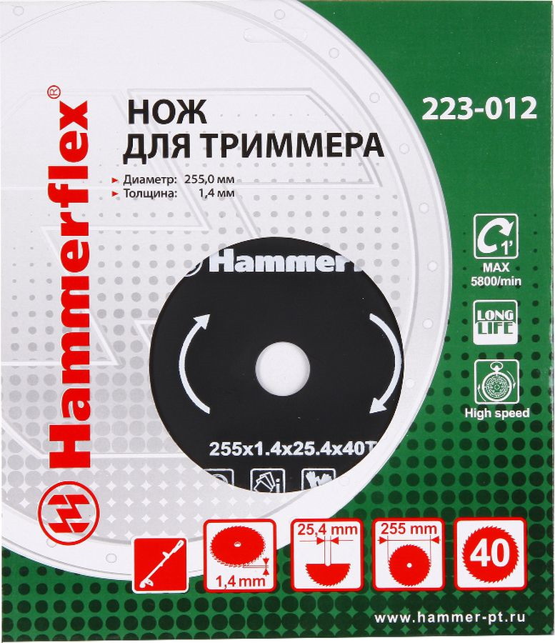 Нож для триммера Hammer Flex 223-012, круглый, 40 зубьев, толщина 1,4 мм, диаметр 255 мм