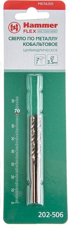 Сверло Hammer Flex 202-506 DR CO, 3,50 мм х 70 мм, 2 шт сверло hammer flex 202 503 dr co 2 00мм 49мм кобальт m35 din338 hrc65 70 2шт
