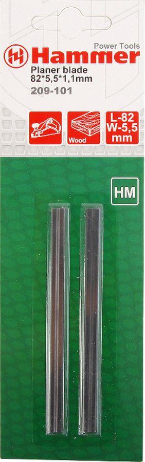 Ножи для рубанка Hammer Flex 209-101, PB 82 х 5,5 х 1,1 мм, 2 шт ножи для рубанка makita 82 мм 2 шт пластина лезвие