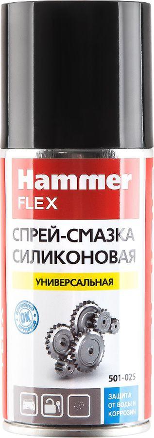 Силиконовая спрей-смазка Hammer Flex 501-025, универсальная, 150 мл