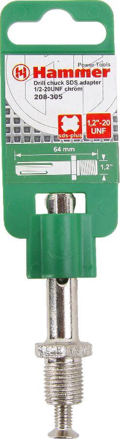 цена на Переходник Hammer Flex 208-305 CH-SDS адаптер 1/2-20UNF, SDS+ -> патрон 1/2