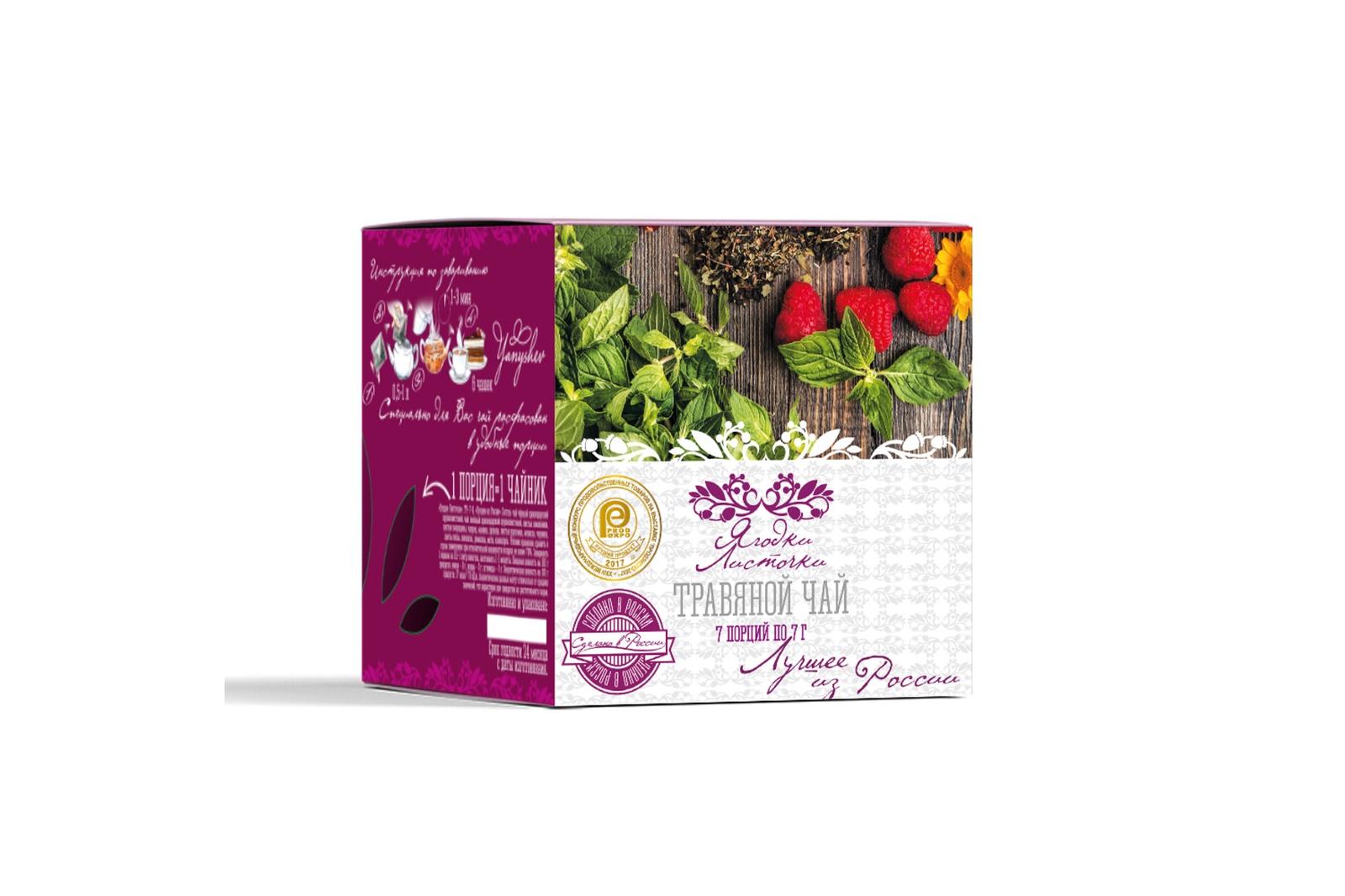 Чай листовой Ягодки-Листочки ТЧ-7-6, 49 ягодки листочки чай краснодарский черный с чабрецом дворцовая площадь вес нетто 45гр