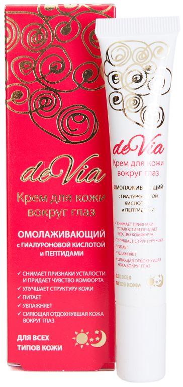 Крем для ухода за кожей deVia омолаживающий с гиалуроновой кислотой и пептидами для кожи вокруг глаз, 20 мл