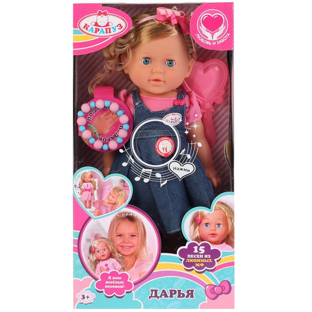 Кукла Карапуз POLI-24-A-RU кукла карапуз poli 03 b ru