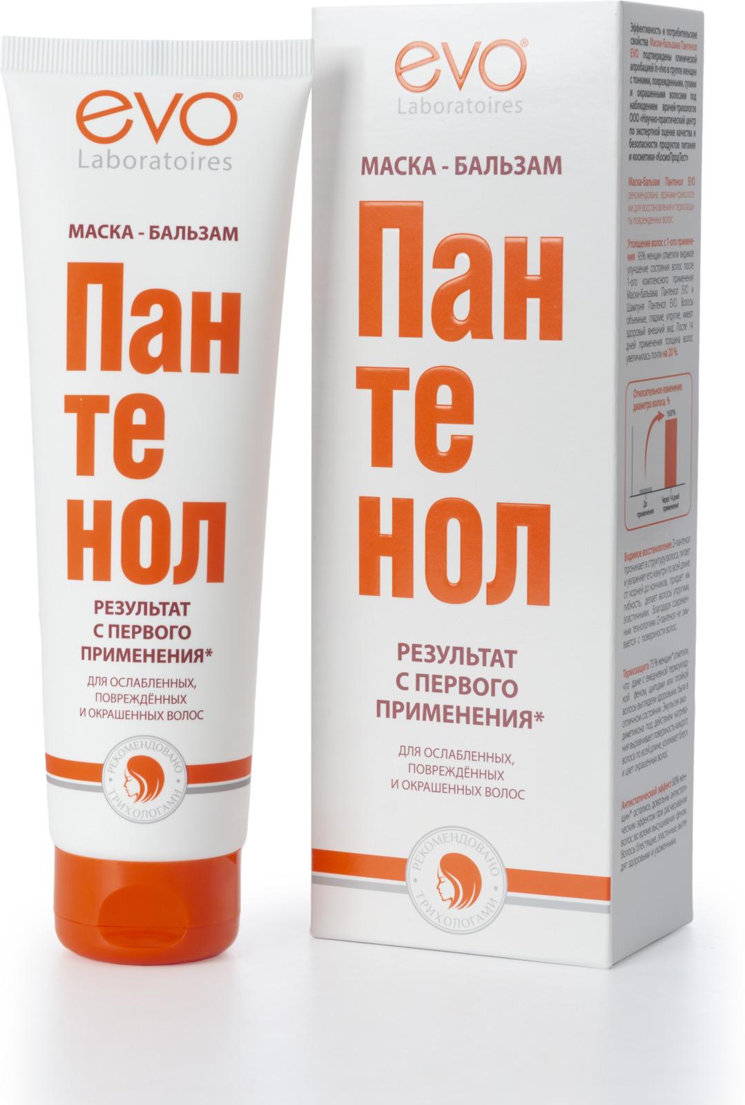 Маска-бальзам EVO Пантенол для ослабленных, поврежденных, окрашенных и сухих волос, 150 мл для волос evo