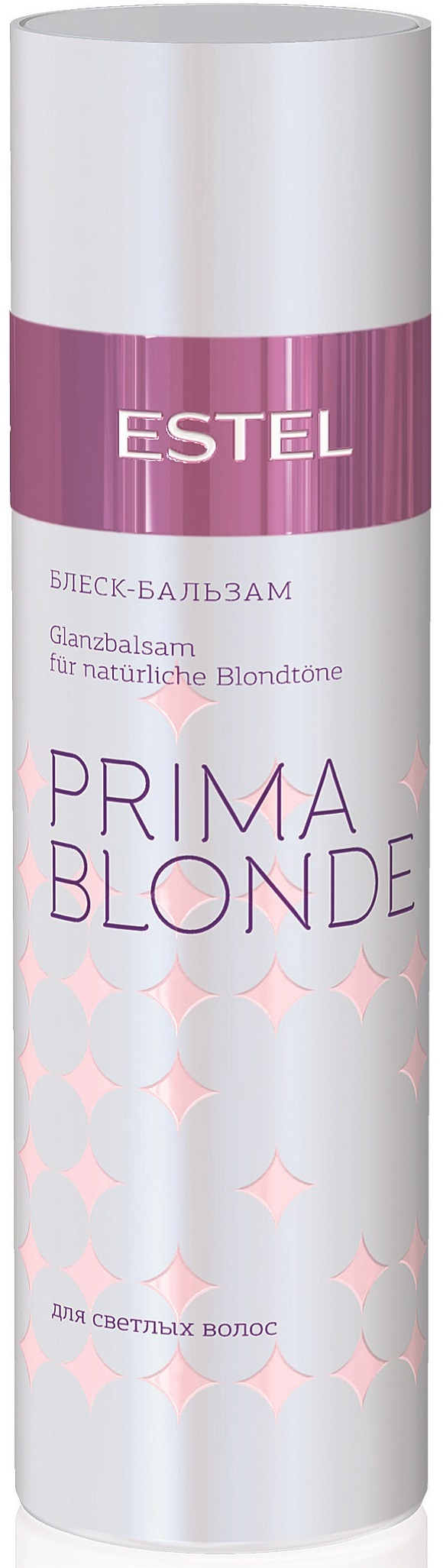 Бальзам для волос ESTEL PROFESSIONAL PRIMA BLONDE для блондированных волос блеск 200 мл
