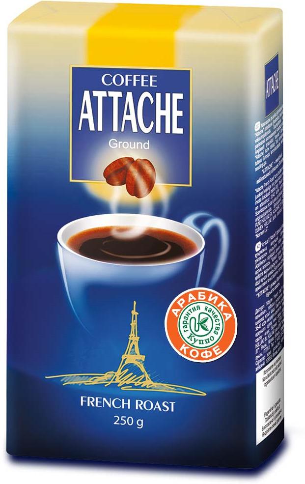 Attache Французская обжарка кофе молотый, 250 г карандаш attache