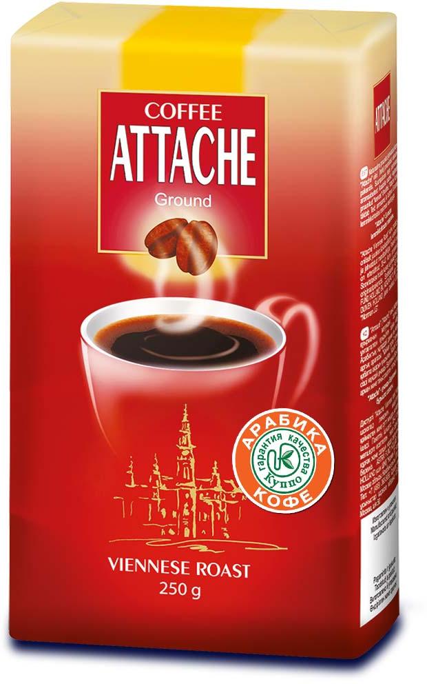 Attache Венская обжарка кофе молотый, 250 г карандаш attache