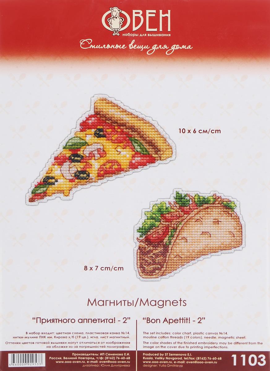 Набор для вышивания магнита Овен Приятного аппетита - 2 на пластиковой основе, 1 шт х 10 х 5 см, 1 шт х 8 х 6 см набор для вышивания магнита овен анапа на пластиковой основе 13 х 7 см