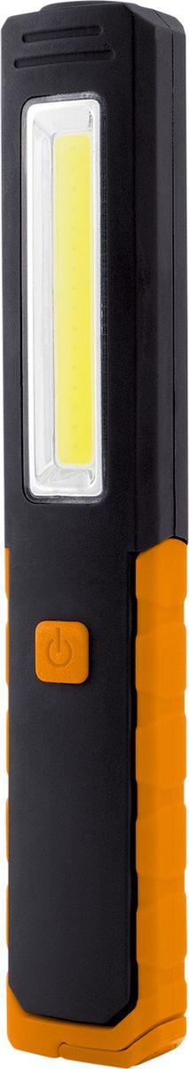лучшая цена Ручной фонарь Яркий Луч Оptimus Slim, многофункциональный, черный