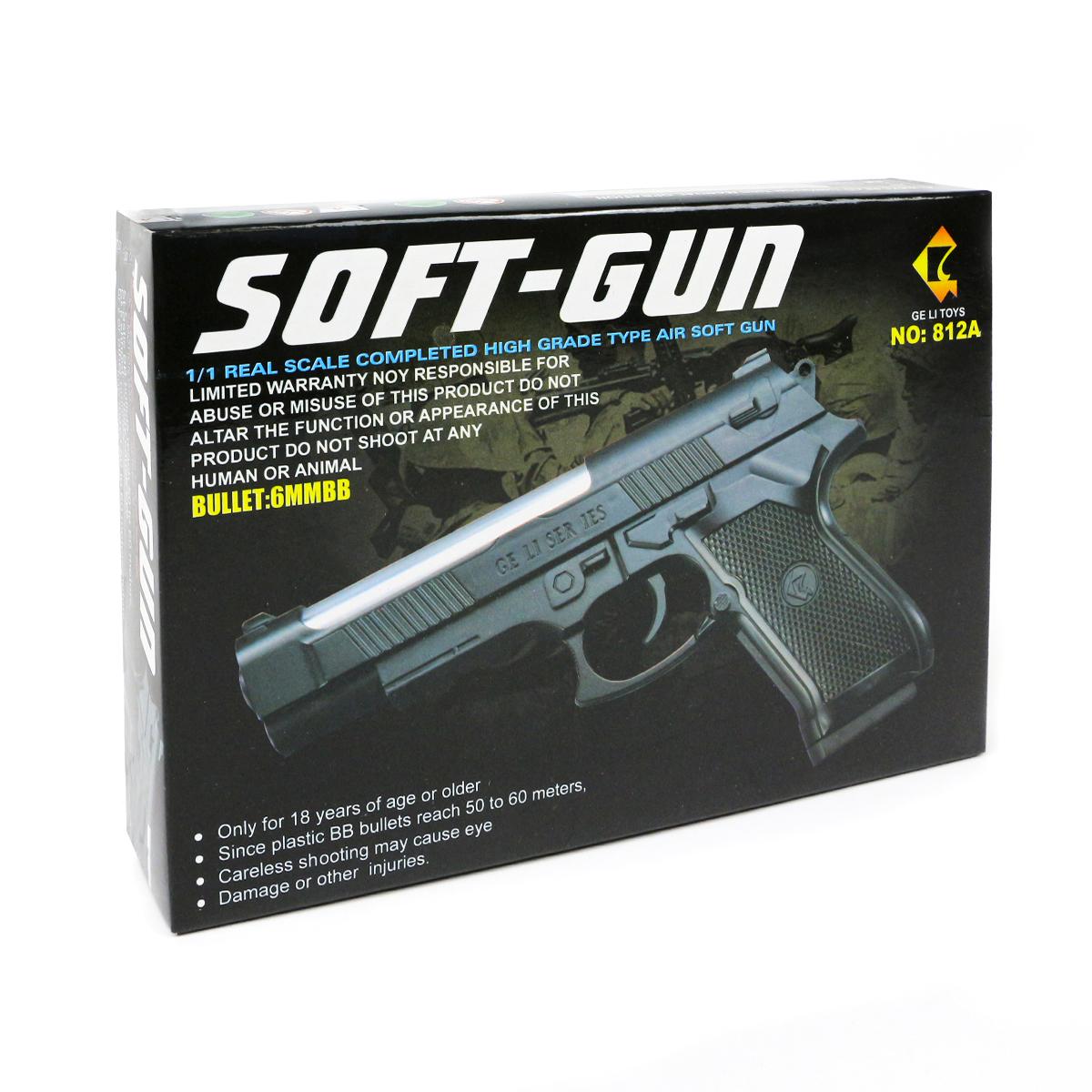 Пистолет игрушечный JT TOYS 812А/ черный