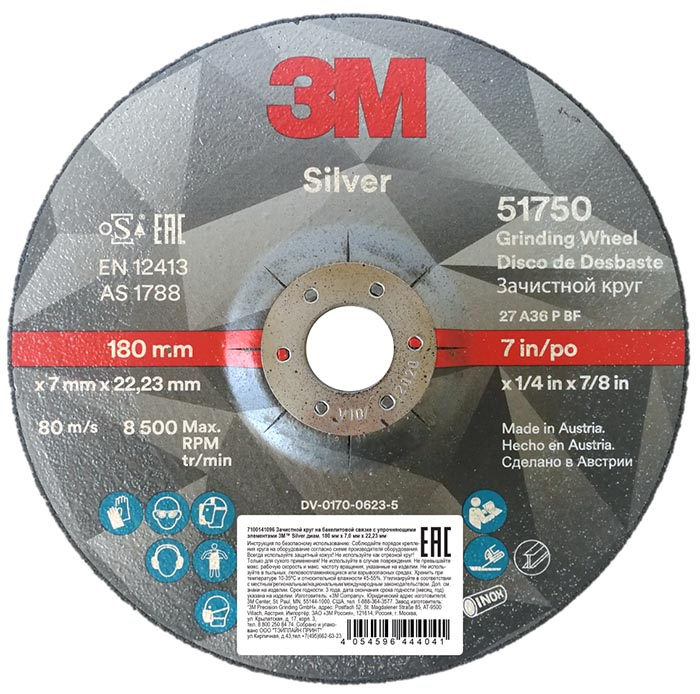 Круг зачистной 3M Silver, 180 x 7 мм, 51750 technomax tm gmt 7