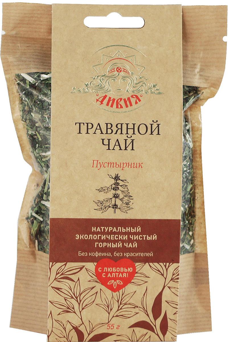 ци травы чай здоровья травяной чай pingyin роза чай 55г Чай в пакетиках Дивия Пустырник травяной, 55 г