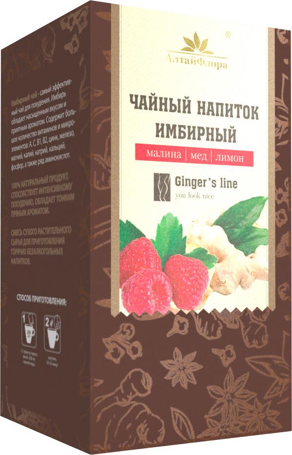 Чай в пакетиках АлтайФлора Имбирный с малиной, медом и лимоном, 20 пакетиков леди слим имбирный чай для похудения с лимоном 2г 30 фильтр пакеты