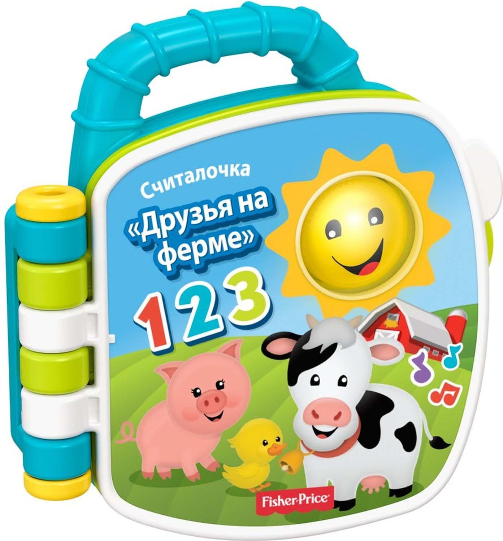 """Развивающая игрушка Fisher-Price """"Музыкальная книжка Учим животных"""", GFP38"""