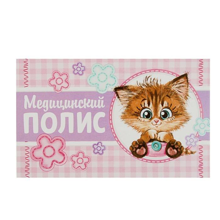 Обложка для документов А М Дизайн 1925632, розовый