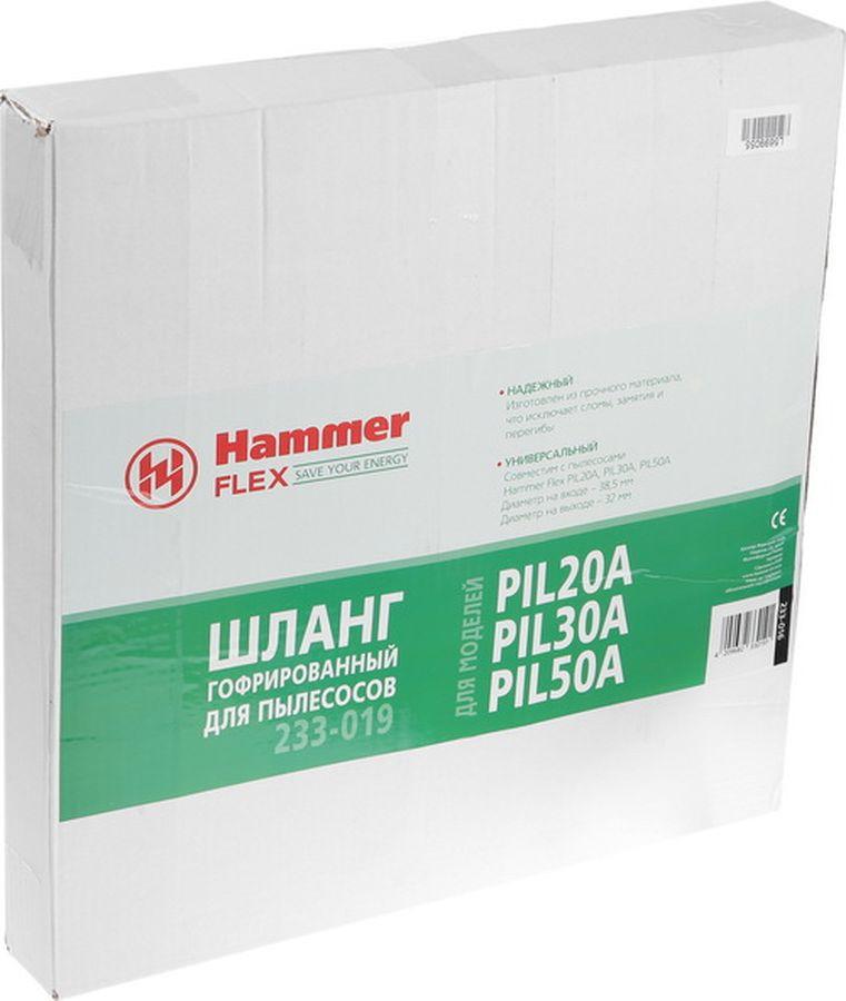 Шланг гофрированный Hammer Flex, для пылесосов PIL20A, PIL30A, PIL50A, 233-014 Hammer