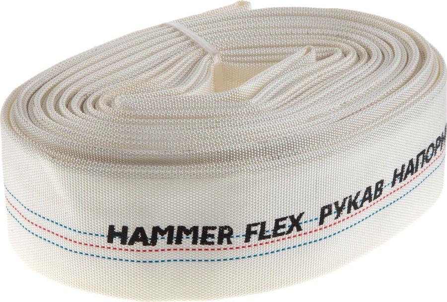 """Рукав напорный Hammer Flex, 236-027, 2"""", 20 м"""