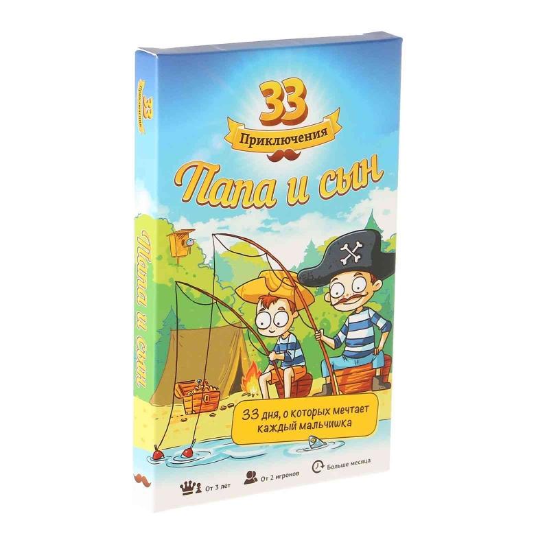 Настольная игра Мagellan 33 приключения. Папа и сын (на русском) игра карточная magellan 33 приключения папа и сын