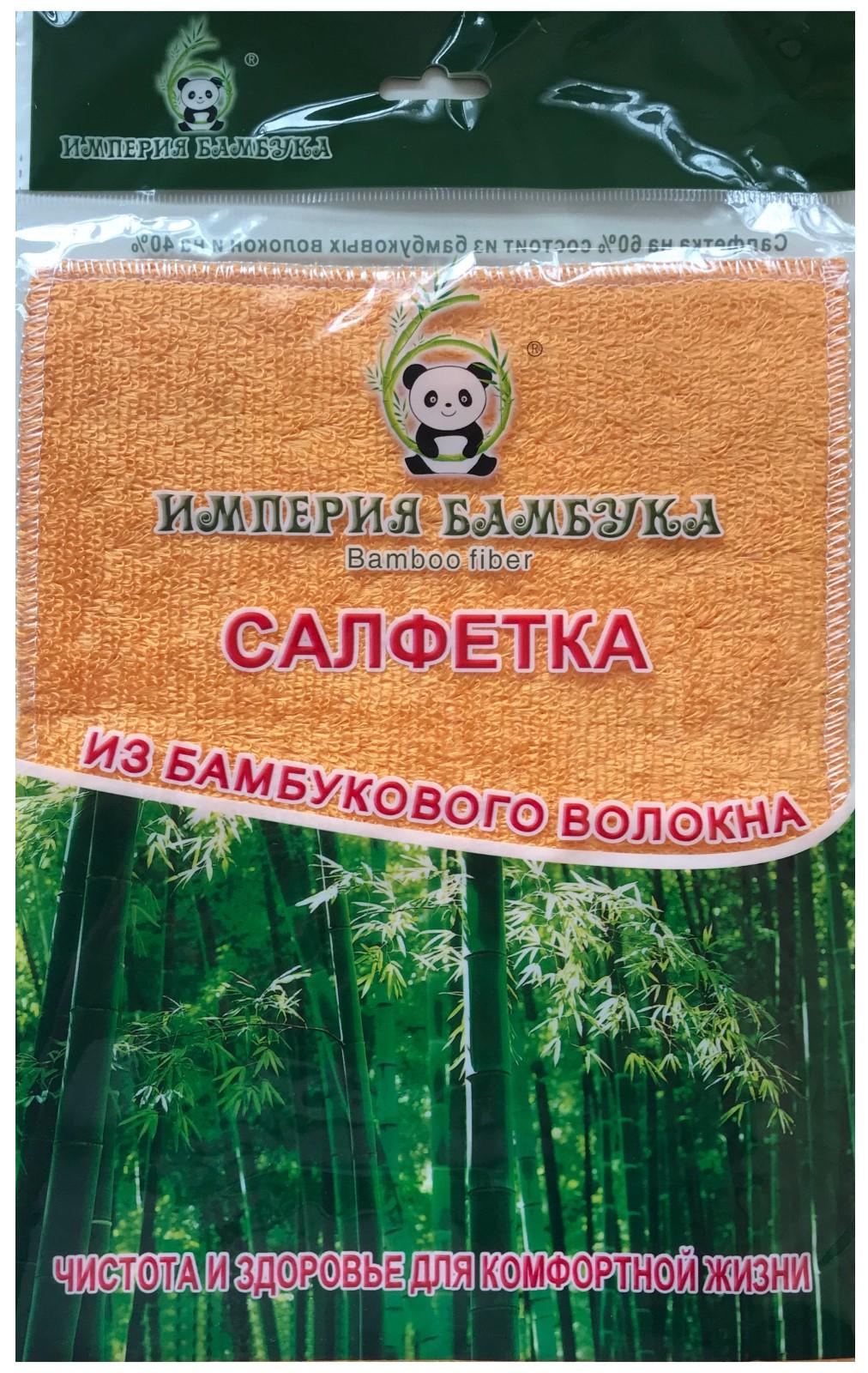 цена на Салфетка Bamboo fiber S013A, оранжевый