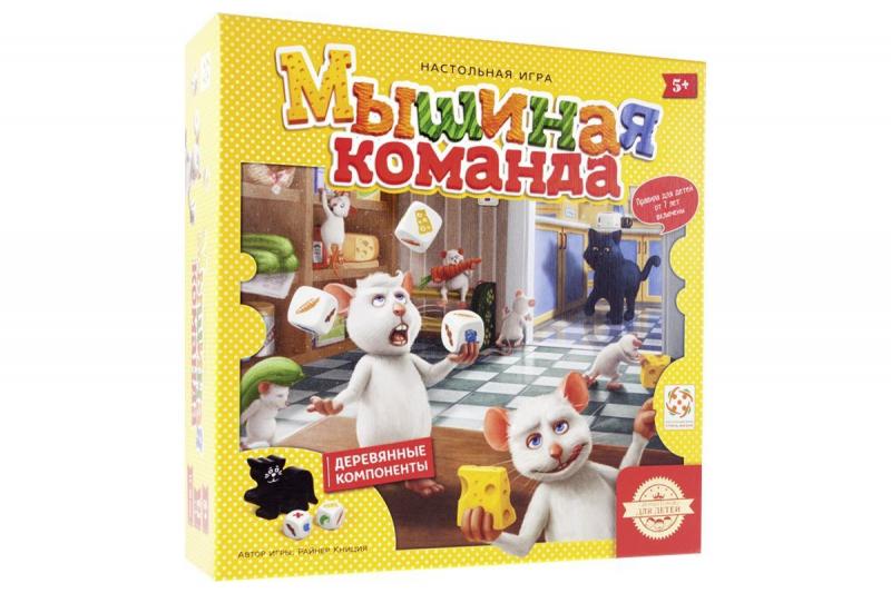 цены на Настольная игра Стиль Жизни Мышиная команда  в интернет-магазинах