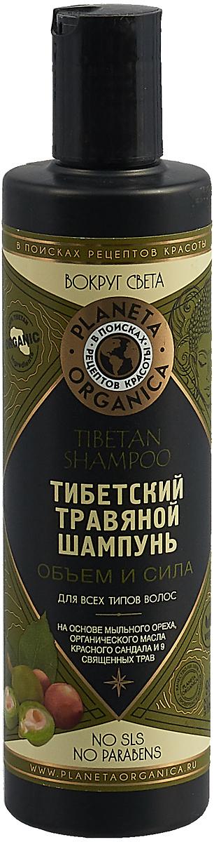 Planeta Organica Шампунь Тибетский травяной для всех типов волос, 280 мл цена