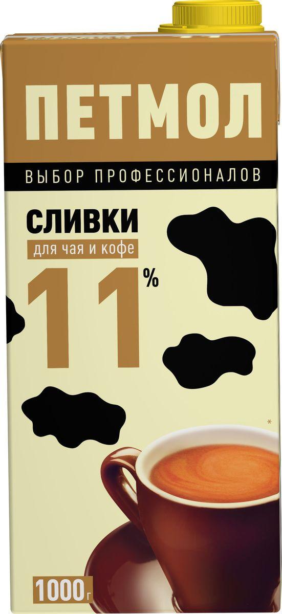 Сливки Петмол ультрапастеризованные, 11%, 1 л заказать сливки
