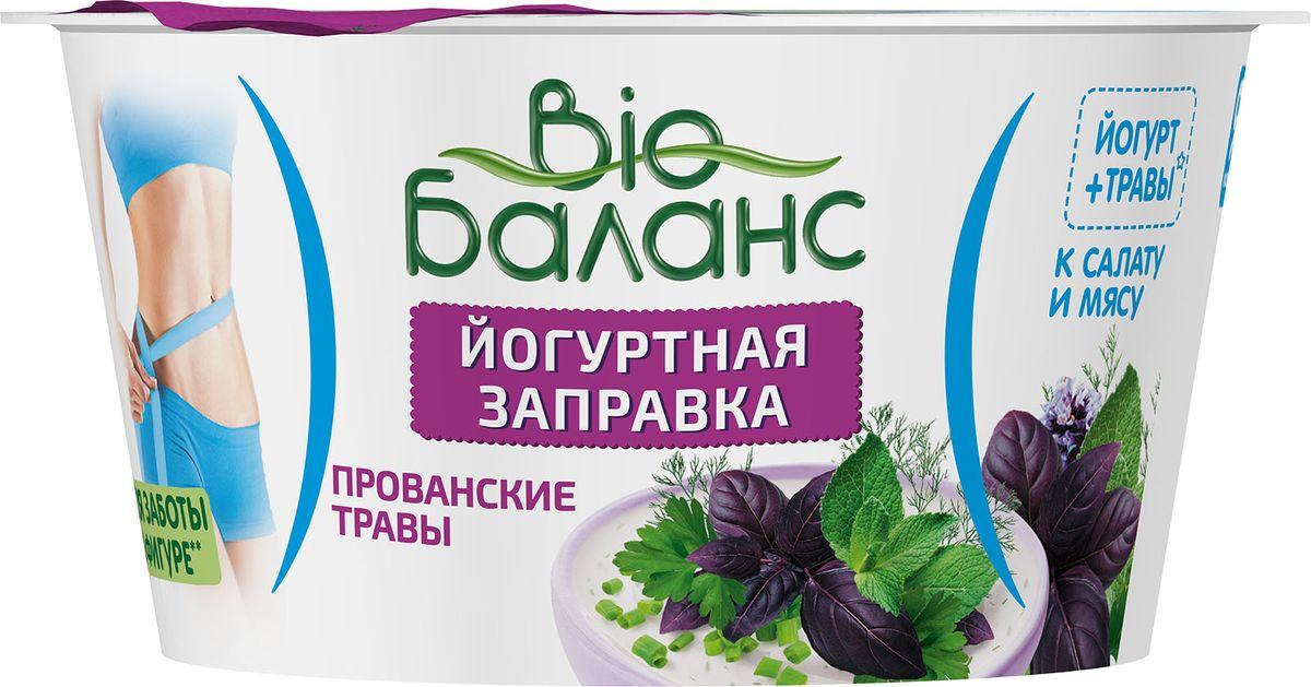 Йогурт для заправки Био-Баланс Прованские травы, 6%, 140 г