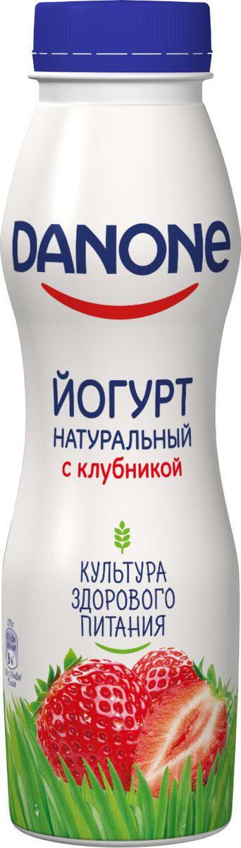 Йогурт питьевой Danone Клубника, 2,1%, 270 г