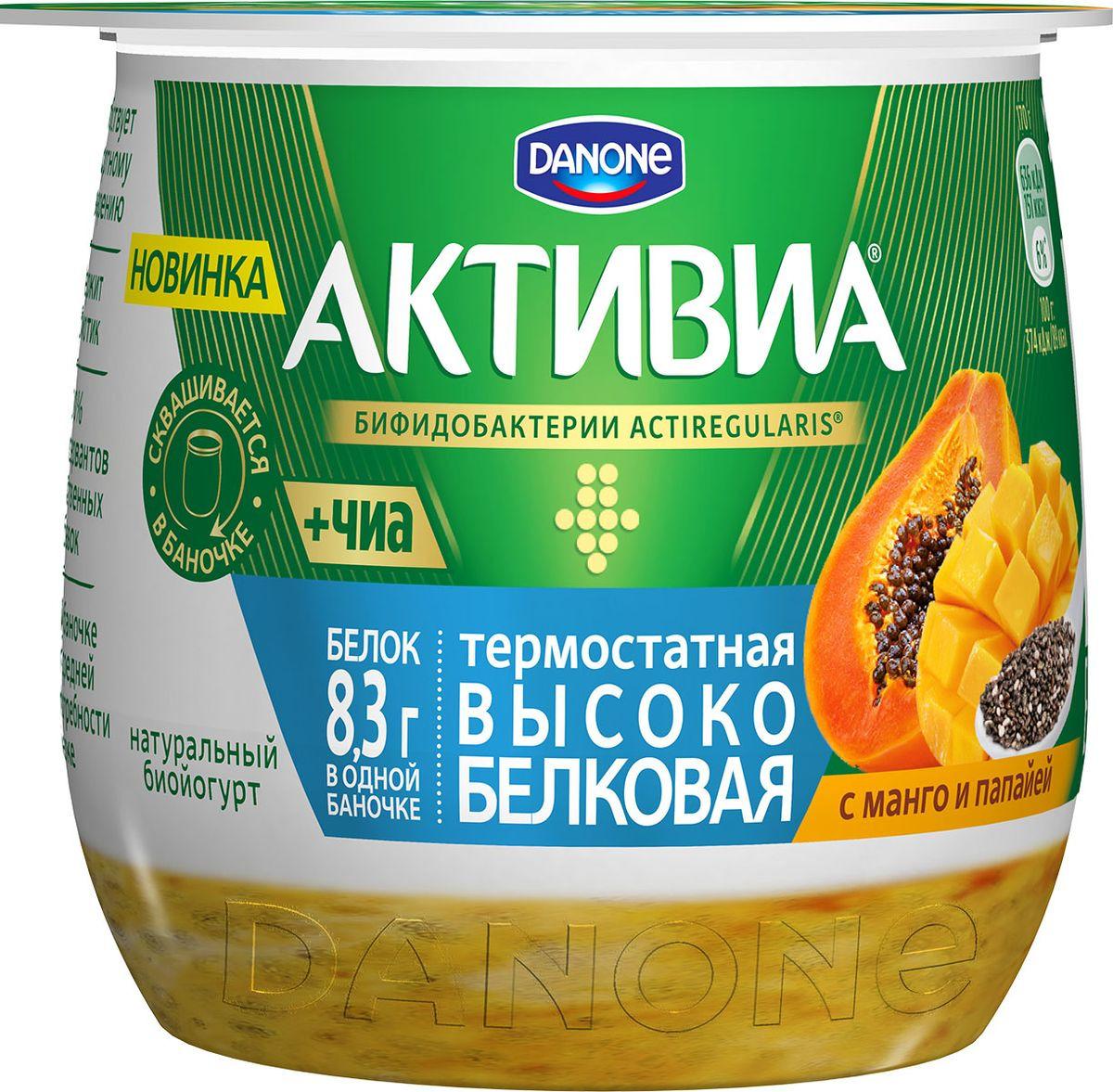 Биойогурт Активиа высокобелковый Манго, папайя, семена чиа, 2,4%, 170 г активиа высокобелковая биойогурт натуральный 3