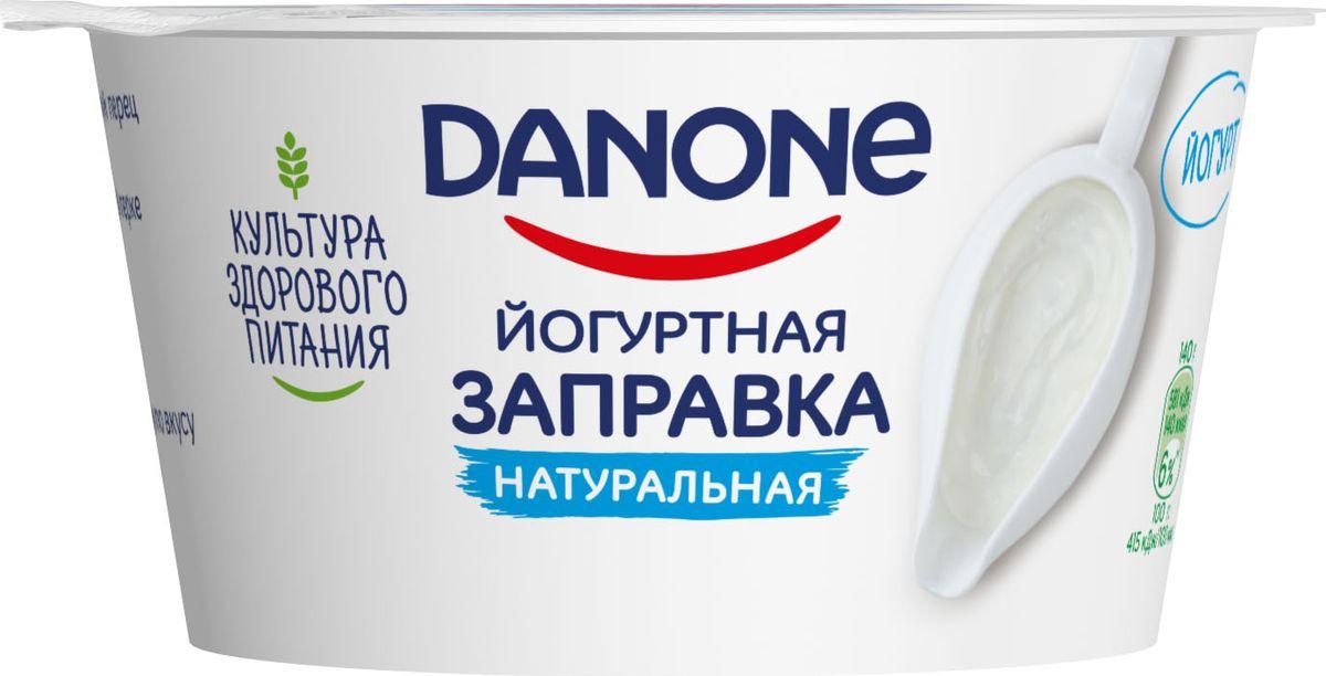 Йогурт для заправки Danone Натуральный, 6,7%, 140 г