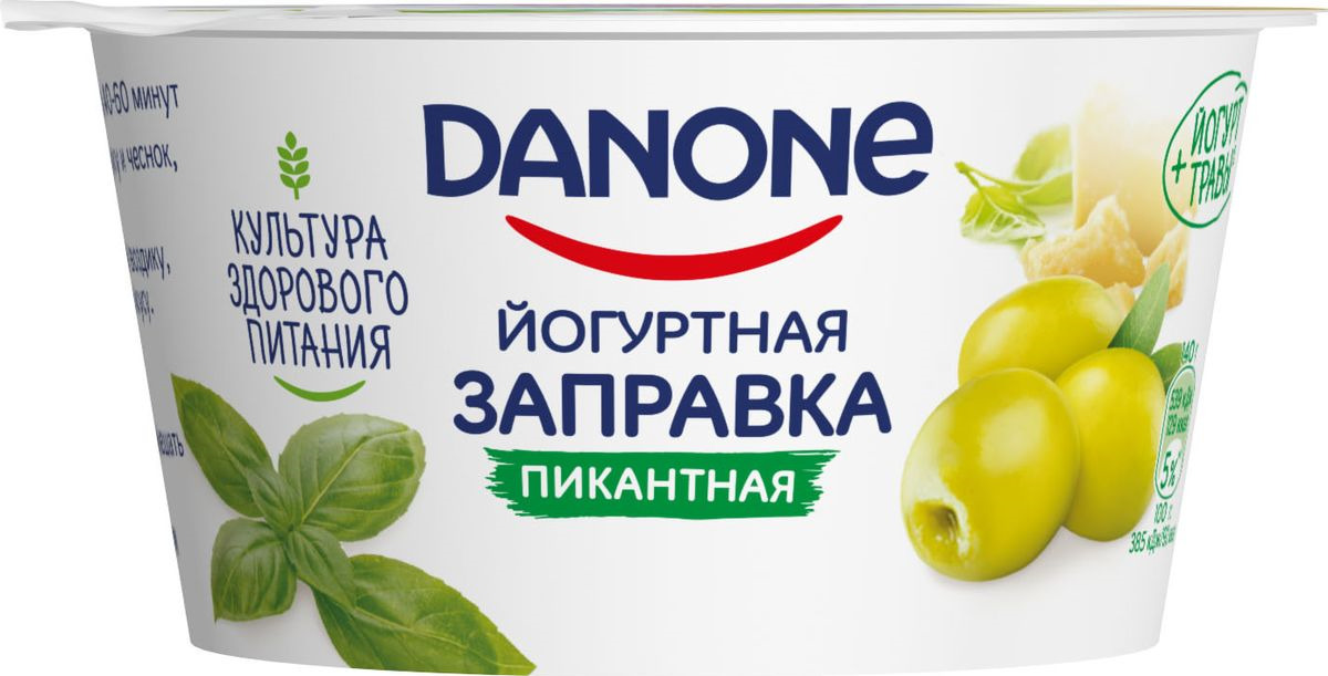 Йогурт для заправки Danone с пряностями, заправка пикантная, 6%, 140 г