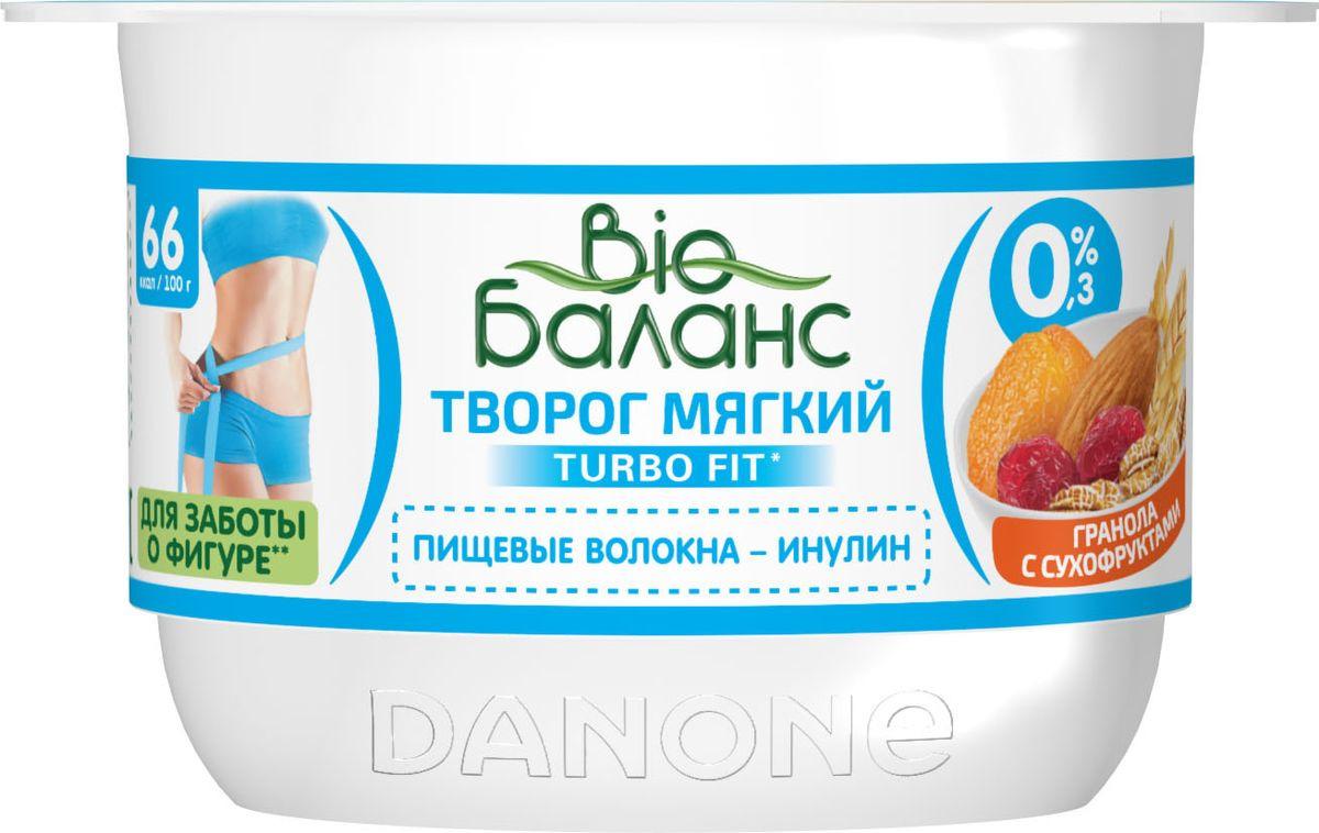 Творог мягкий Био-Баланс с инулином, гранола, сухофрукты, 130 г