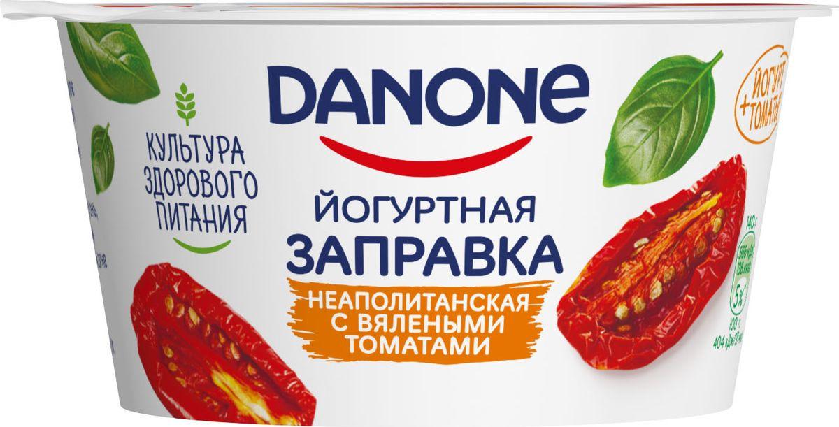 Йогурт для заправки Danone с вялеными томатами, неаполитанская, 6%, 140 г