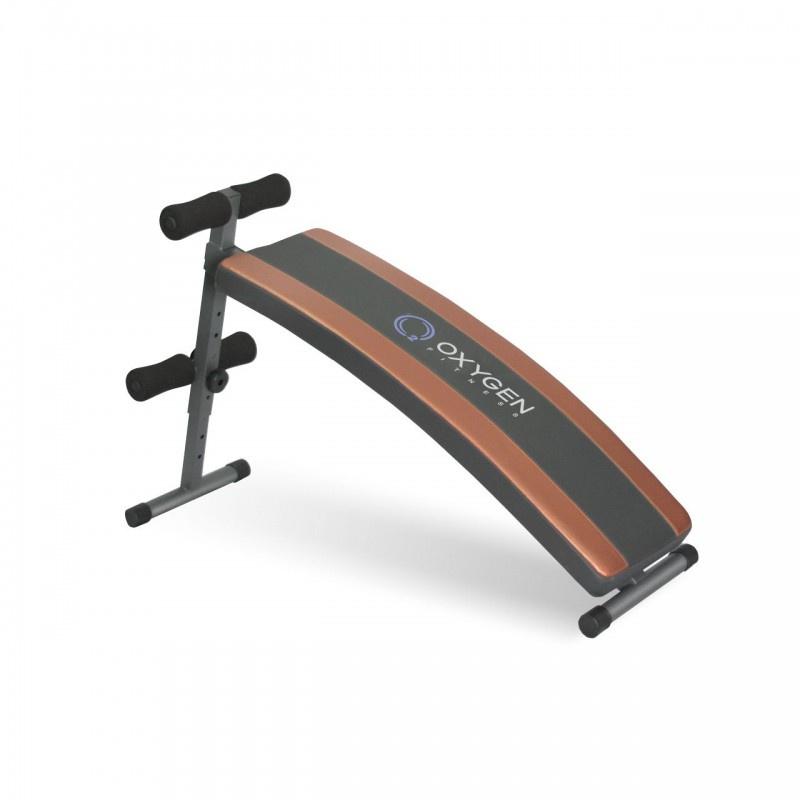 Тренажер для отдельных групп мышц Oxygen Oxygen_Arc_Sit_Up_Board, черный, коричневый все цены