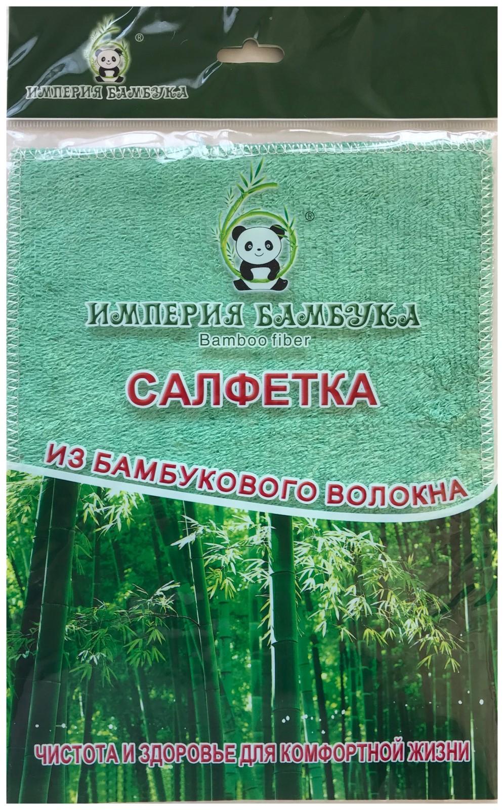 цена на Салфетка bamboo fiber S013B, зеленый