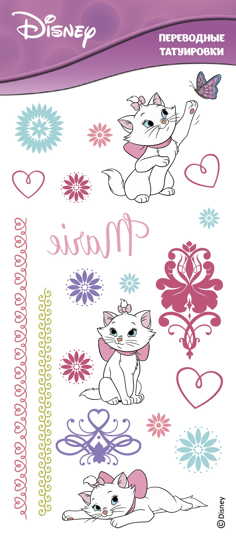 Переводное тату Disney Кошка Мари