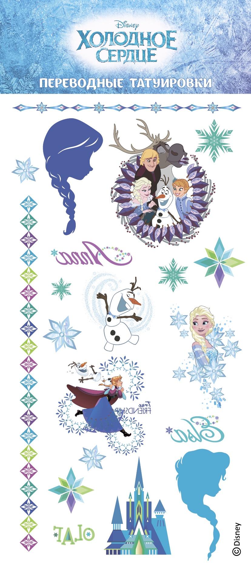 Переводное тату Disney Холодное сердце