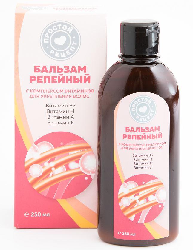 Простой Рецепт бальзам для укрепления волос репейный 250мл с комплексом витаминов