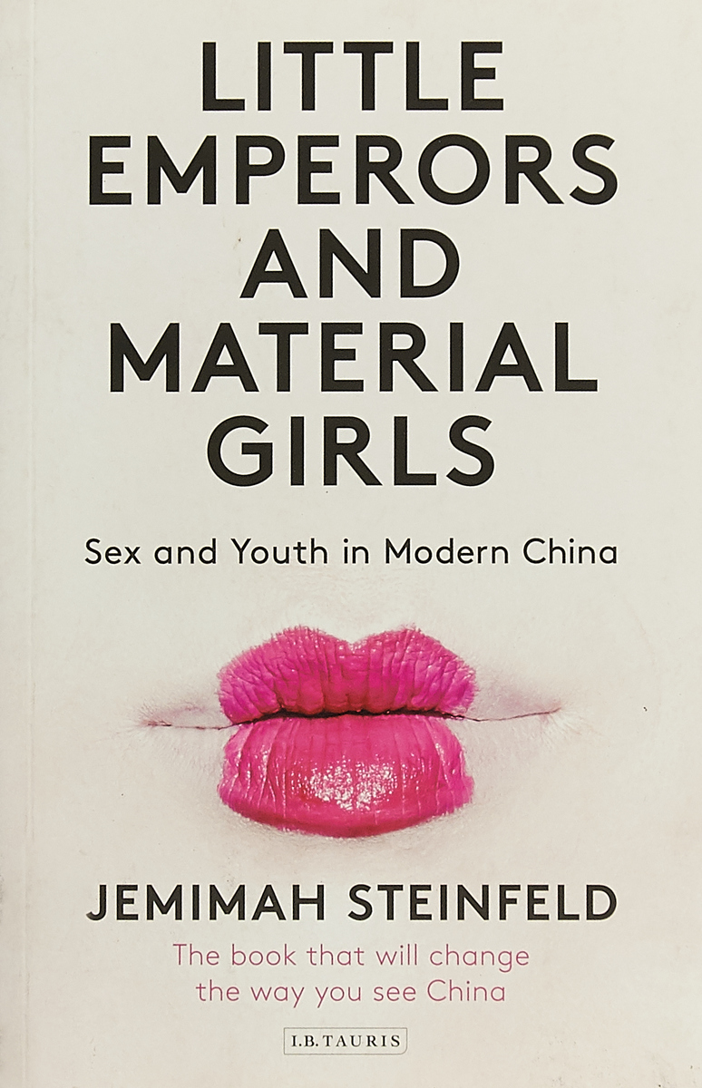 Little Emperors and Material Girls robert hsu china fireworks how to make dramatic wealth from the fastest growing economy in the world