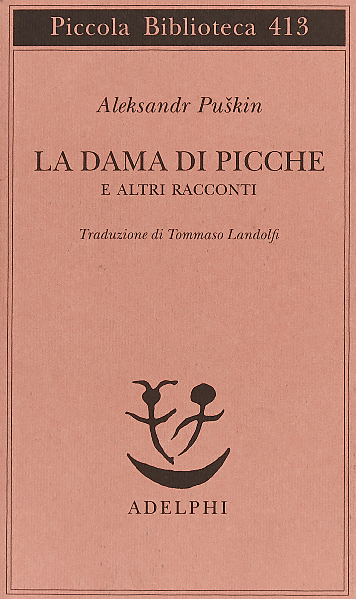 цена La Dama Di Picche E Altri Racconti онлайн в 2017 году