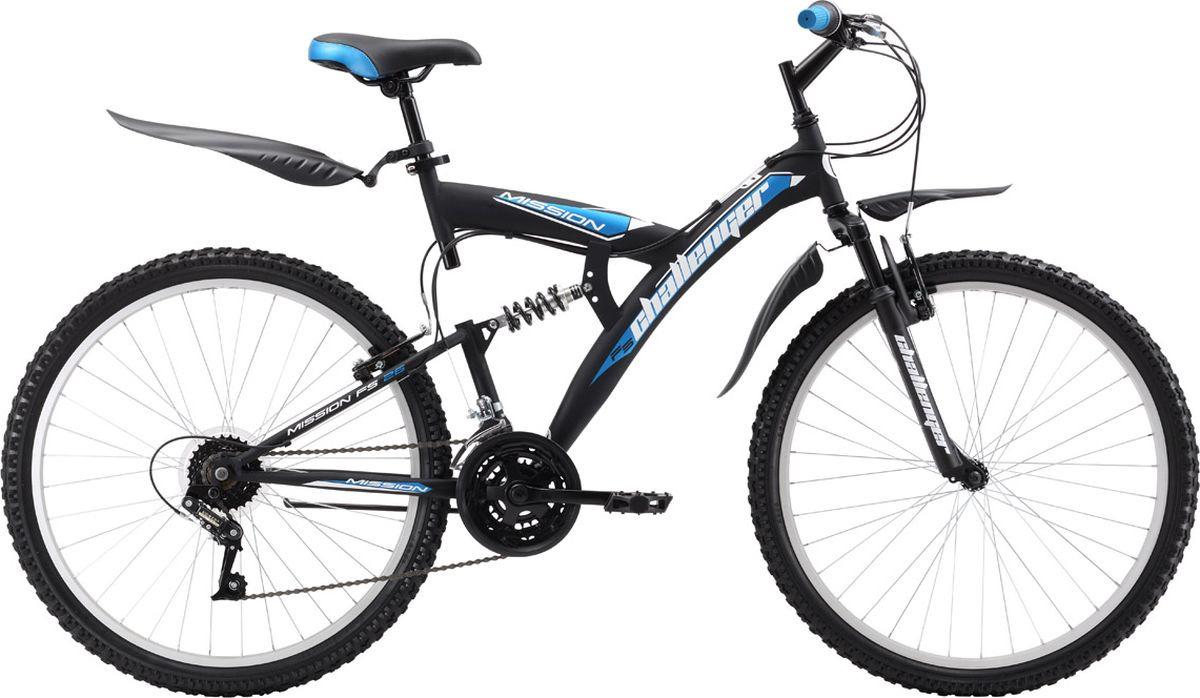 Велосипед горный Challenger Mission FS 26, 8712003000, черный, синий, рама 18, колесо 26