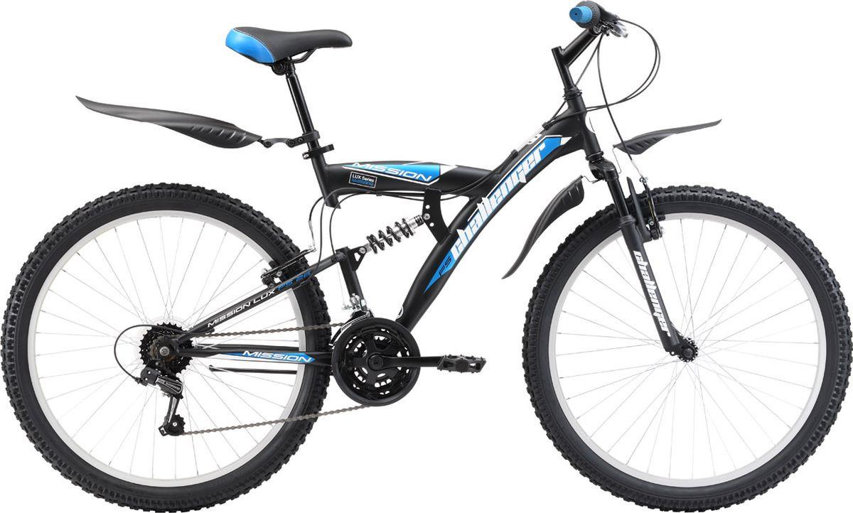 Велосипед горный Challenger Mission Lux FS 26, 8712003000, черный, синий, рама 20, колесо 26