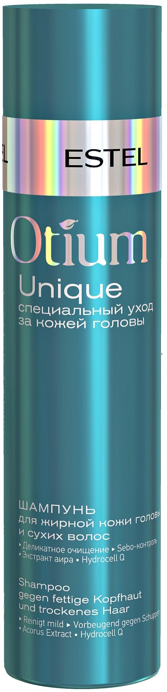 Шампунь для волос ESTEL PROFESSIONAL OTIUM UNIQUE для жирной кожи головы, для сухих волос 250 мл