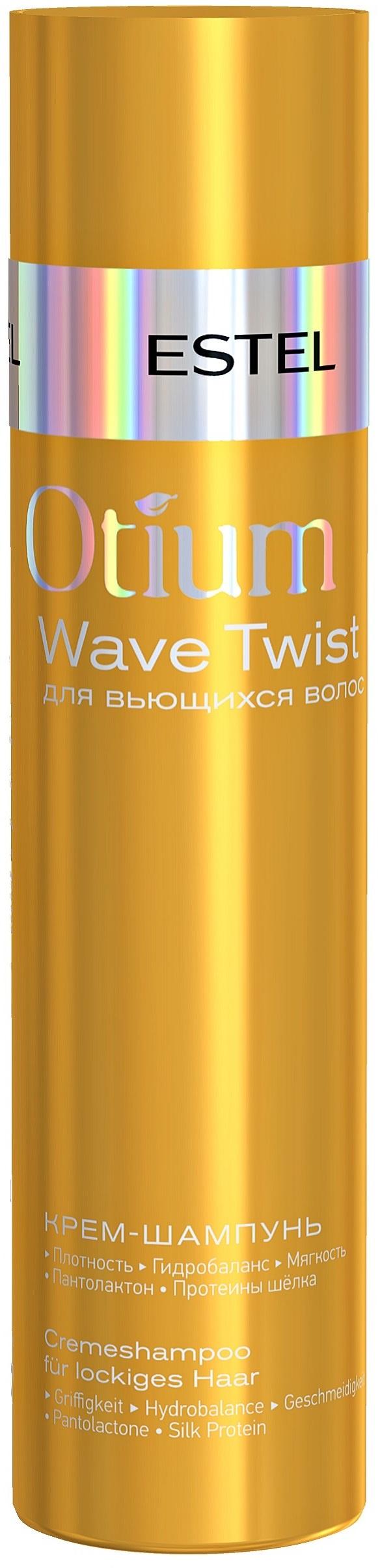 Шампунь для волос ESTEL PROFESSIONAL OTM.1OTM.1Обеспечивает плотность локонов, мягкость, увлажнение и естественный блеск. Эффект достигается за счет пантолактона и протеинов шелка в формуле продукта. Идеально подходит для вьющихся от природы и химически завитых волос. Обладает экзотичным и темпераментным ароматом с нотами розового перца, личи, малины, амбры и меда.