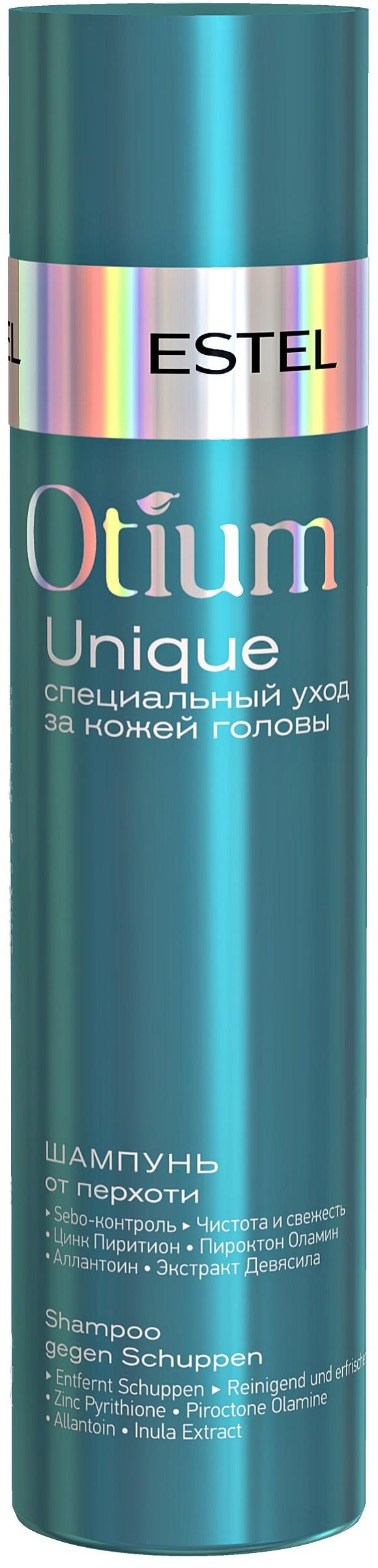 Шампунь для волос ESTEL PROFESSIONAL OTIUM UNIQUE против перхоти 250 мл хималая хербалс шампунь от перхоти для нормальных волос мягкое очищение 200мл