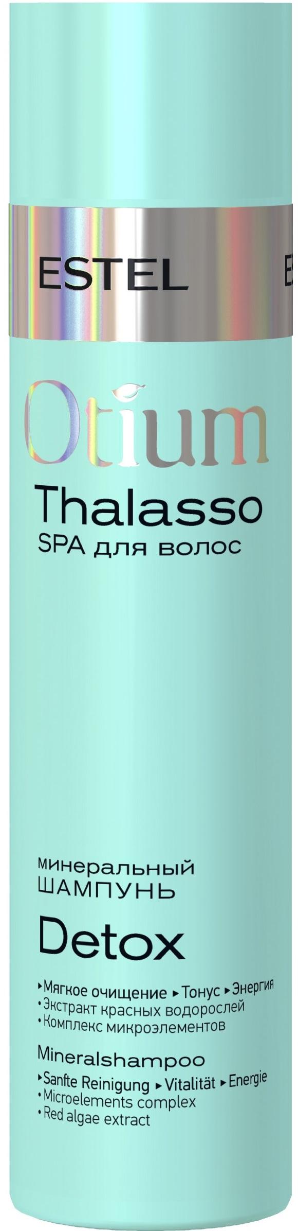 Шампунь для волос ESTEL PROFESSIONAL OTIUM THALASSO SPA минеральный detox 250 мл estel professional шампунь активатор стимулирующий рост волос otium unique 250мл