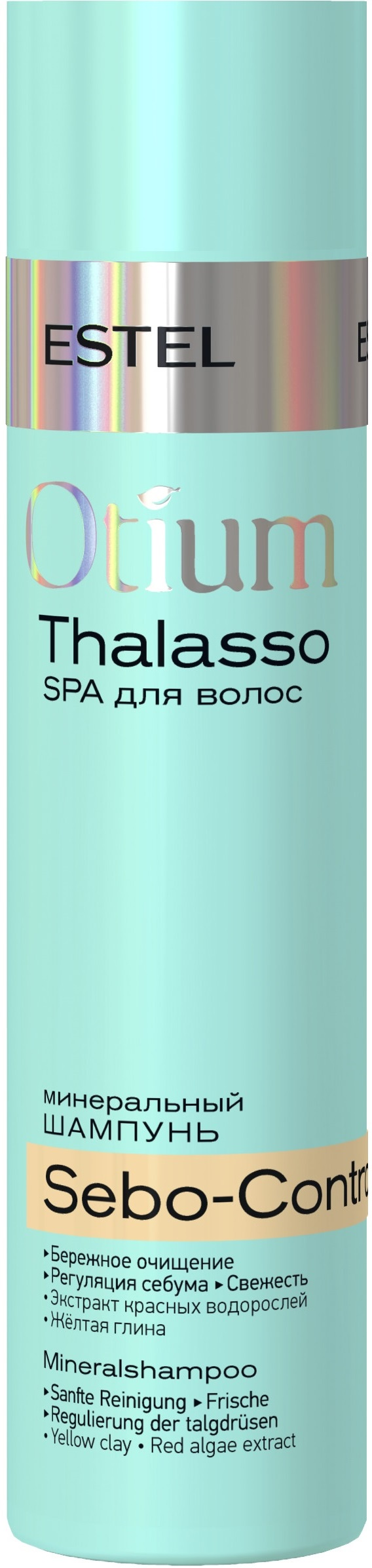 Шампунь для волос ESTEL PROFESSIONAL OTIUM THALASSO SPA для волос минеральный sebo-control 250 мл estel professional шампунь активатор стимулирующий рост волос otium unique 250мл